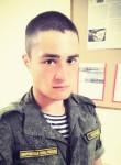 Mike, 22  , Naberezhnyye Chelny