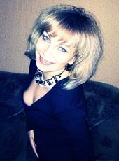 иришка, 50, Ukraine, Kryvyi Rih