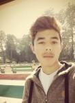 Reshap Ch, 20 лет, Darjeeling
