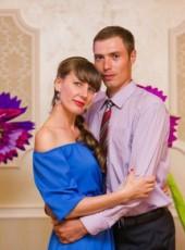 Руслан, 36, Russia, Insar