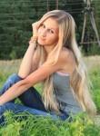 Катрина, 25 лет, Лобня
