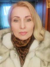 Lana, 45, Ukraine, Kryvyi Rih