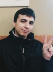 Андрей , 21, Россия, Нижний Новгород