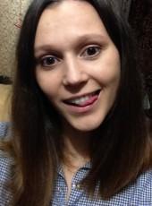 Galina , 28, Ukraine, Kiev