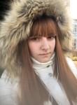 nastya, 22, Lyudinovo