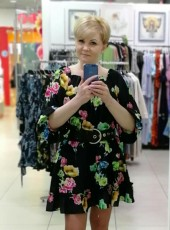 Елена, 40, Россия, Иркутск