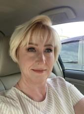 Dina, 51, Russia, Perm