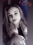 nastya, 18, Novyy Urengoy
