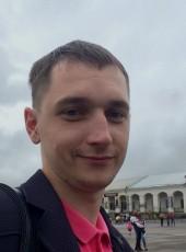 Vladimir, 30, Russia, Kungur