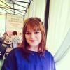 Катя, 31 - Just Me foto