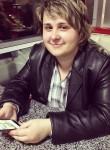 Natasha, 24, Rivne