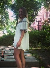 Viktoriya, 27, Russia, Pushkino