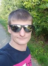 Denis, 29, Russia, Yekaterinburg