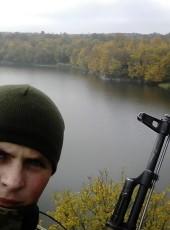 Ruslan, 21, Ukraine, Kiev