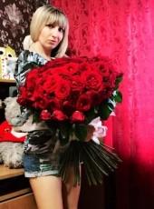 Irada, 40, Russia, Stavropol