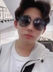 小仪, 20, Qingnian