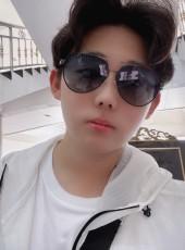小仪, 20, China, Qingnian