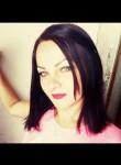 Фото девушки  Наташа из города Миколаїв возраст 38 года. Девушка  Наташа Миколаївфото