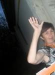 Зульфира, 57  , Baymak