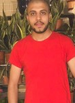 Mandoo, 18, Sharjah