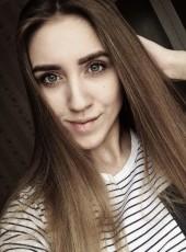 Kristina, 24, Belarus, Hrodna