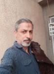 فادي, 45  , Al Kut