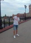 Dmitriy, 29  , Terbuny
