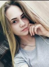 Marina, 22, Russia, Yekaterinburg