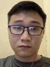 Cường, 24, Vietnam, Hanoi