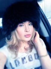 Оксана, 39, Россия, Москва