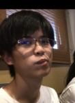 Yamato, 20  , Kusatsu