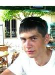 Denis, 25  , Timisoara