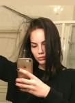 Александра - Екатеринбург