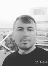 Denis, 39, Kazakhstan, Baykonyr