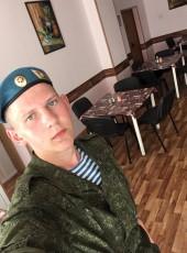 Pasha, 19, Belarus, Minsk