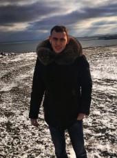 Nikita, 21, Russia, Arzamas