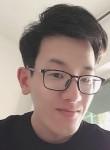 jsjsnxj, 23  , Beihai