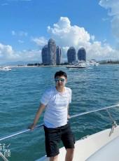 吴洋, 30, China, Chongqing