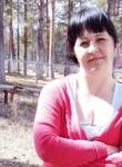 Oksana 💖, 43  , Kutulik