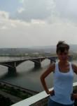 Кира, 39  , Divnogorsk