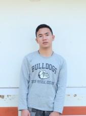 แบงค์ไง, 20, ราชอาณาจักรไทย, โนนสัง