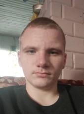 potseluyko igor, 18, Belarus, Ivatsevichy