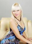 Элина, 22  , Taganrog