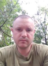 Andrey, 35, Ukraine, Kryvyi Rih