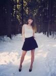 Elizaveta, 24  , Yekaterinburg