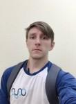 Dmitriy, 26, Khabarovsk