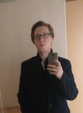 Igor, 24, Russia, Tatishchevo