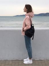 Алиса, 18, Россия, Петровск