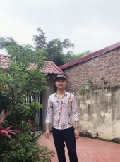 Khoe, 24, Vietnam, Hanoi