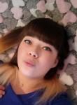 Katya, 25, Cheboksary